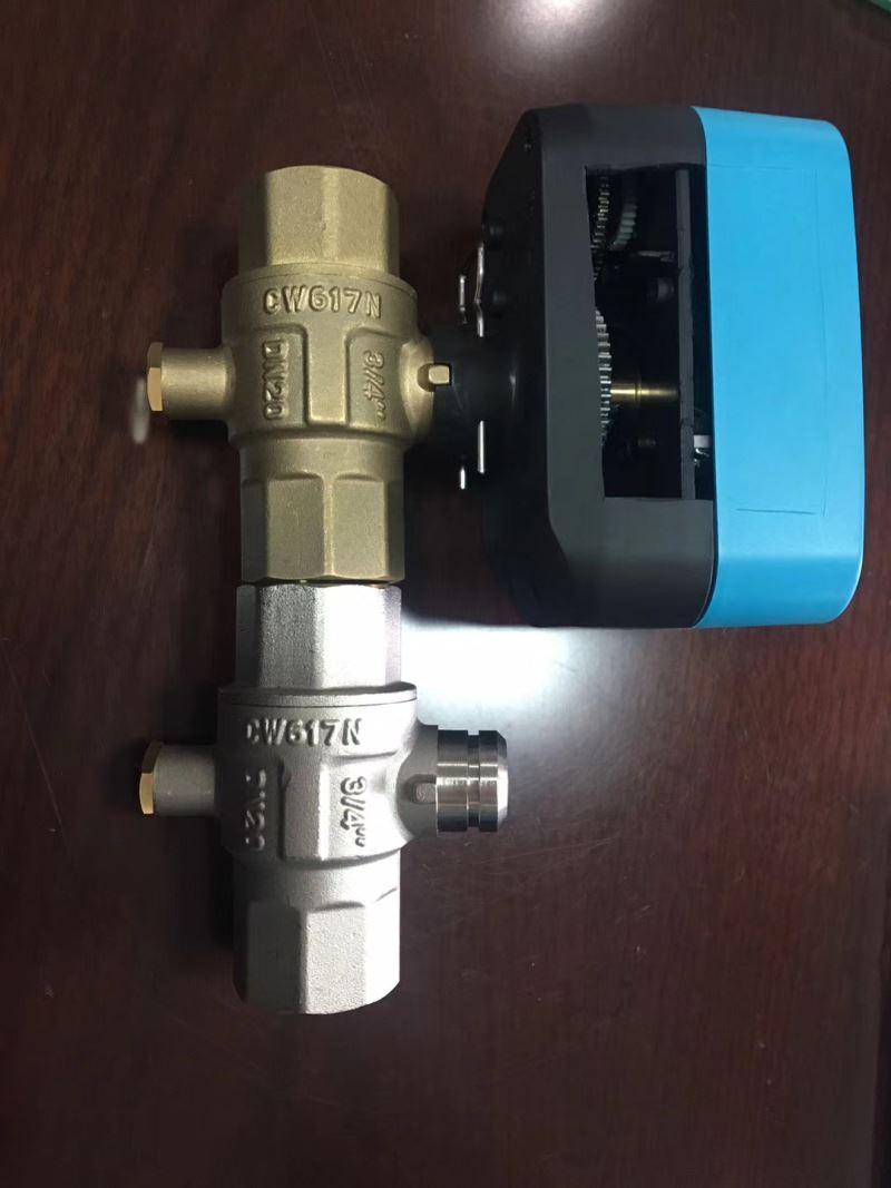 Motorized Ball Valve With Acuator